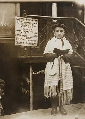 Jewish Boy Wearing A Prayer Shawl Art Print by Everett