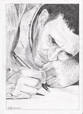 Kadim Al Sahir Portrait Art Print by Safa Al-Rubaye