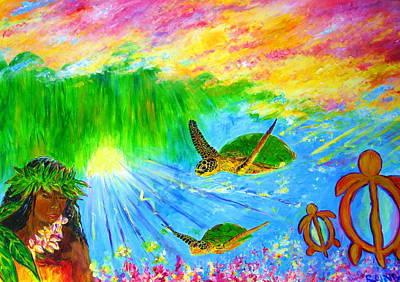kahuna-Honu Art Print by Tamara Tavernier