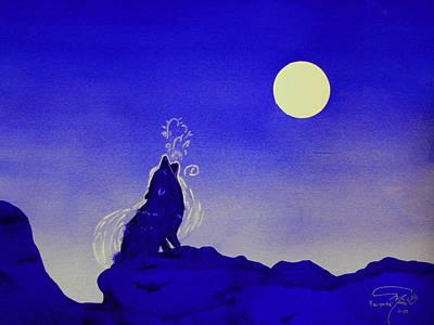 Kai-yo-te - Calling From The Heart Art Print by Misha BearWoman Metzler
