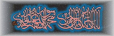 Kalma Digital Art - Kalma by Ibn-e- Kaleem