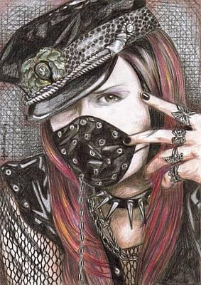 Illuminati Drawing - Kami-illuminati by Elanor Kurohoshi