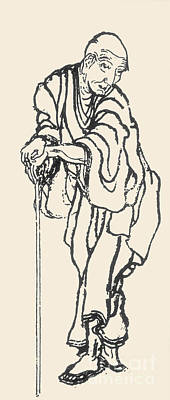 Katsushika Hokusai Art Print by Granger