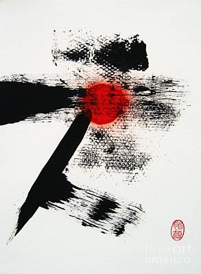 Painting - Keji No Yokubo by Roberto Prusso