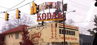 Kodak Building In Atlanta Art Print by Courtney Gainey