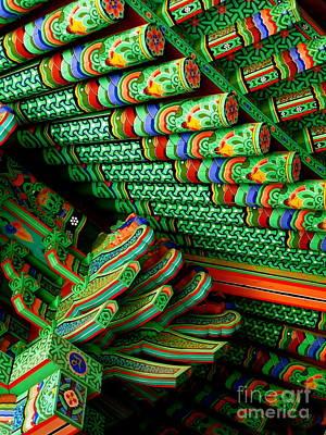 Photograph - Korean Kolors  by Valerie Rosen