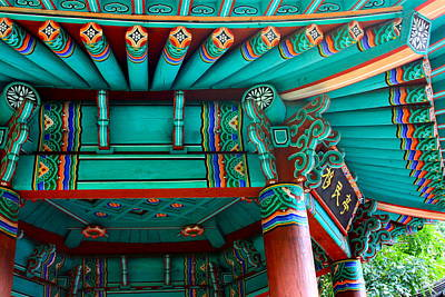 Photograph - Korean Pagoda Detail by Karon Melillo DeVega