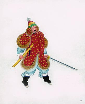 Korean Royal Guard Art Print by Charles Shoup