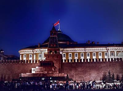 Lenin Digital Art - Kremlin With Red Flag by Nafets Nuarb
