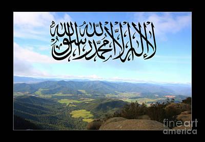 Caligraphy Photograph - Lailaha Illallah Muhammadarrasulullah by Fir Mamat