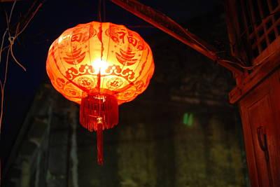 Lamp Art Print by Kriangkrai Riangngern