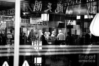 Photograph - Late Night Chinese by Dean Harte