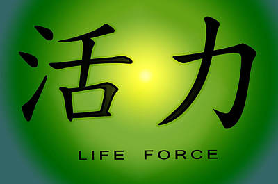 Life Force Art Print