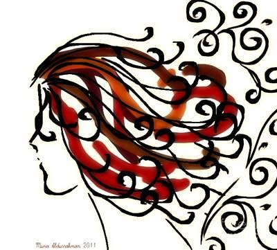Limitless Edge Art Print by Muna Abdurrahman