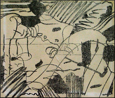 Drawing - Litho Exp1 1986 by Glenn Bautista