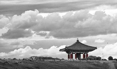 Photograph - Looks Like Korea by Kevin Bergen