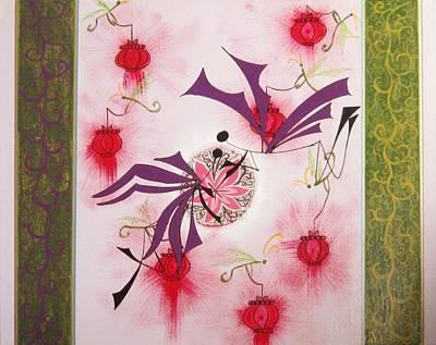 Painting - Love Blossom by Jarunee Ward