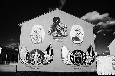 Loyalist Protestant Mural Uda Northern Ireland Art Print by Joe Fox