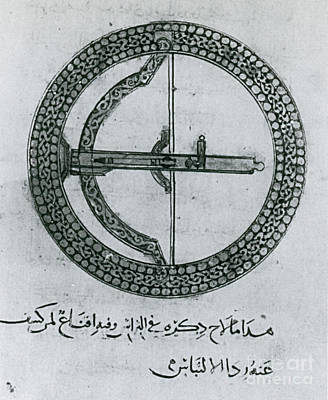 Saladin Photograph - Machinery Of War, Shield-cum-bow, 12th by Photo Researchers