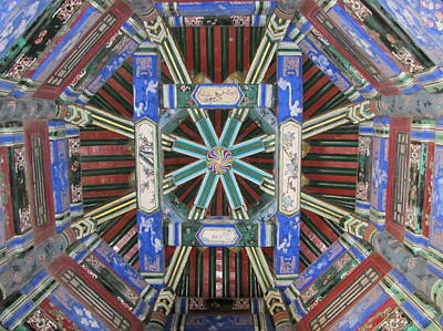 Mandala Art Print by Kimberley Bennett