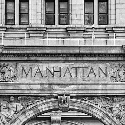 Skylines Photograph - Manhattan Municipal Bldg. - New York by Joel Lopez
