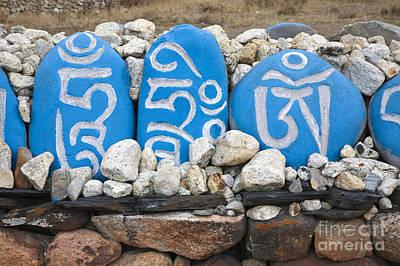 Photograph - Mani Stones - Nepal Himalaya by Craig Lovell