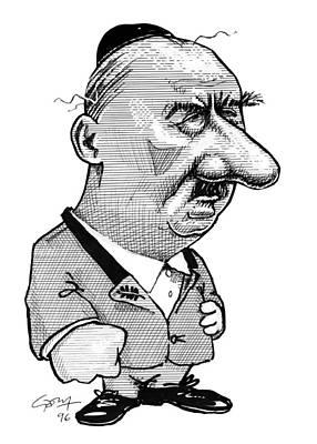 Martin Heidegger, Caricature Art Print by Gary Brown