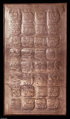 Embossed Copper Relief - Mayan Alphabets by Suhas Tavkar