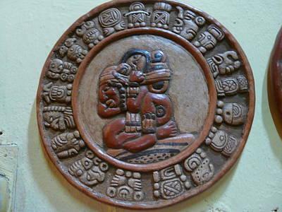 Mayan Art 2012 Art Print