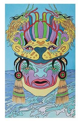 Mayan Jaguar Painting - Mayan Mask by Steven Donnini
