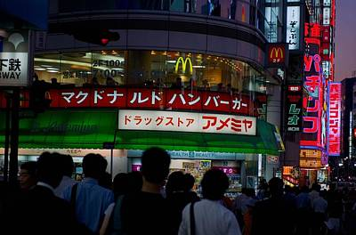 21th Century Photograph - Mcdonalds Restaurant In Tokyo Japan by Everett