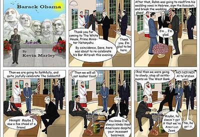 Obama 2012 Digital Art - Meeting Netanyahu by Kevin  Marley
