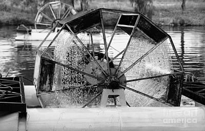 Metal Water Wheel  Original