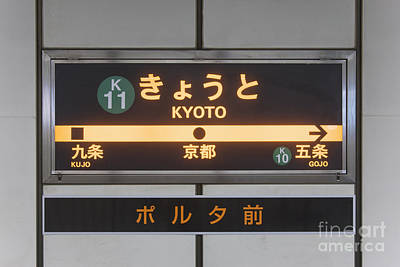 Kujo Photograph - Metro Rail Signage by Jeremy Woodhouse