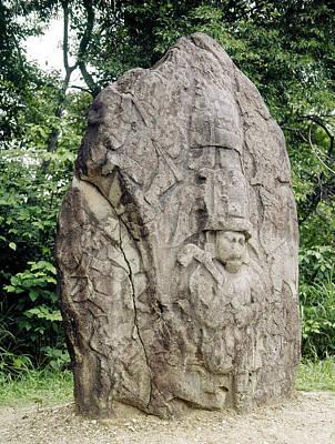 Mexico: Olmec Monument Art Print