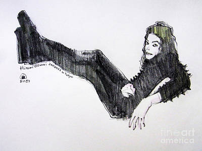 Michael Jackson - Turn It On Art Print by Hitomi Osanai