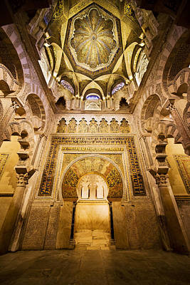 Mihrab And Ceiling Of Mezquita In Cordoba Art Print