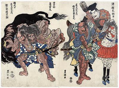 Photograph - Minamoto Yorimitsu by Granger