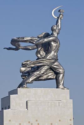 Monument Art Print by Igor Sinitsyn