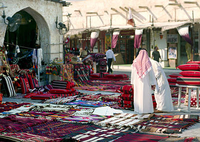 Souq Photograph - Morning In Souq Waqif Doha Qatar by Paul Cowan