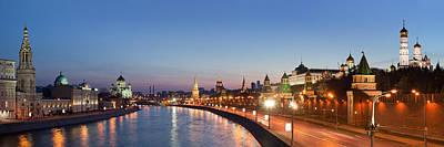 Moscow River At Dusk Art Print