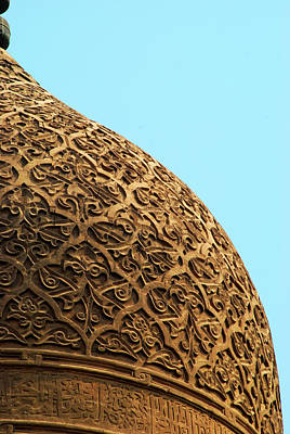 Islam Photograph - Mosque Dome by Photo taken by Emad Omar