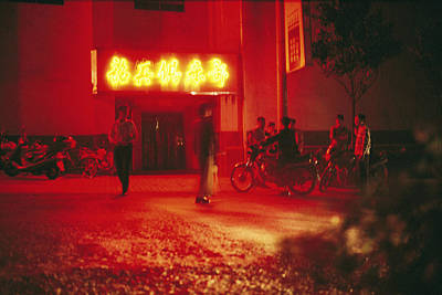 Motorcyclists Outside A Karaoke Bar Art Print by Justin Guariglia