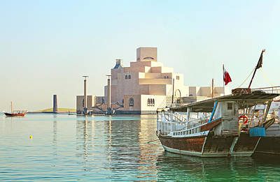 Dhow Photograph - Museum Of Islamic Art by Paul Cowan