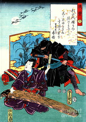 Musician And Ninja 1853 Art Print