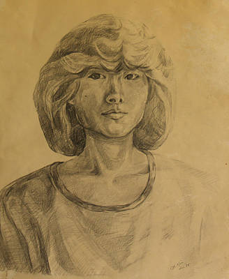 Drawing - my First Self Portrait in 1984 by Becky Kim