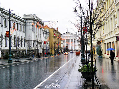 My Rainy City Art Print by Aleksandr Volkov