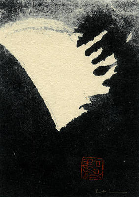 Namu - Hail Art Print by Chisho Maas