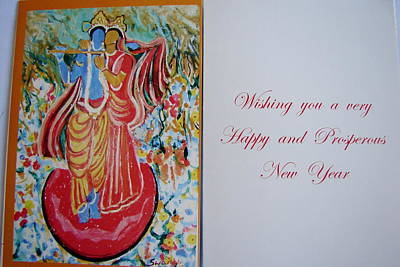Painting - New Year Greetings by Anand Swaroop Manchiraju