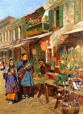 Painting - New Years Day San Francisco by Pg Reproductions